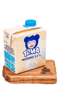 ...Молоко Тёма 3,2% 500мл